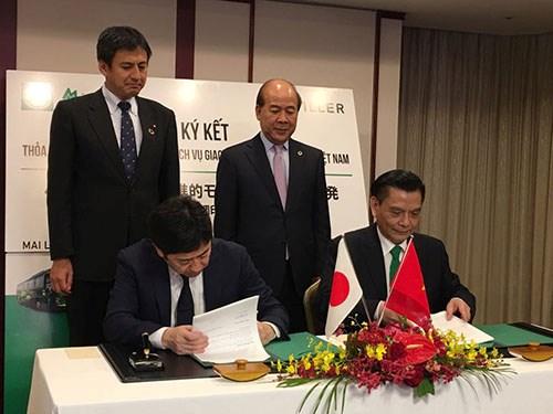 日本与越南签署乘客运输合作备忘录 hinh anh 1