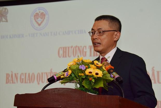 柬埔寨高棉-越南协会列入柬埔寨内务部协会注册薄 hinh anh 2