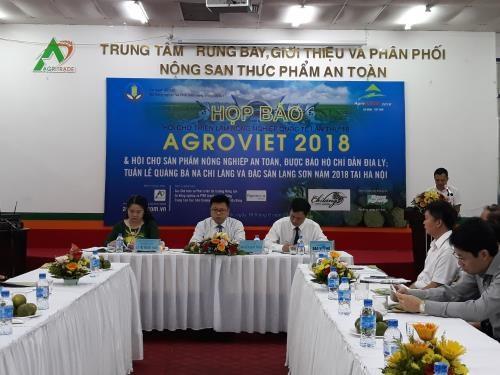 """第18届越南国际农业展""""即将在岘港市举行 hinh anh 1"""
