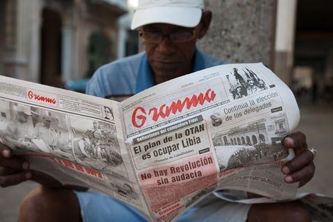 古巴《格拉玛报》:越南圆胡志明主席之梦 hinh anh 1