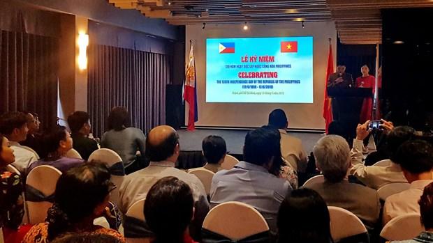 菲律宾独立日120周年纪念典礼在胡志明市举行 hinh anh 1
