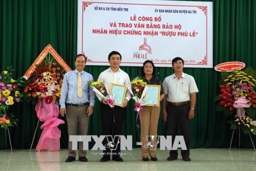 """槟椥省""""富礼酒""""品牌获颁认证证书 hinh anh 1"""