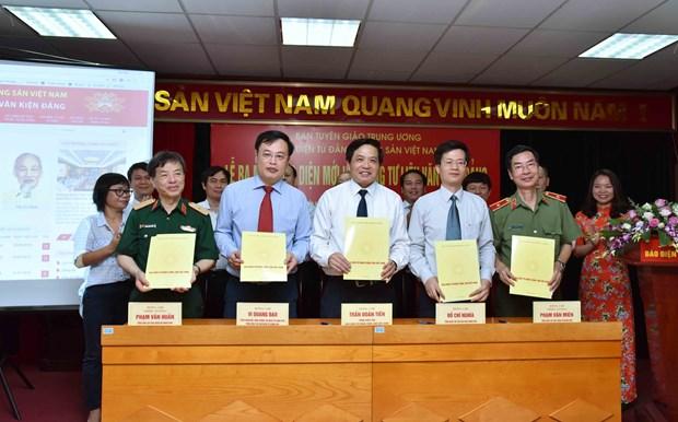 """越共电子报""""党的资料与文件系统""""新界面正式亮相 hinh anh 2"""
