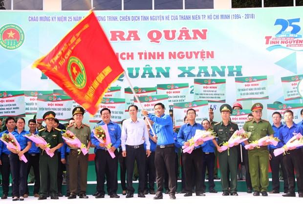 2018年第12次绿色行军志愿活动吸引1.8万名青年团员参加 hinh anh 2