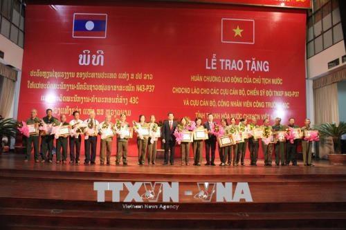 促进越南清化省与老挝华潘省关系稳健发展 hinh anh 1
