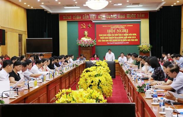 张氏梅:各级民运部门需当好各级党委的参谋助手 进一步提高人民生活质量 hinh anh 2