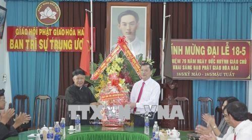和好教创立79周年纪念典礼在安江省举行 hinh anh 1