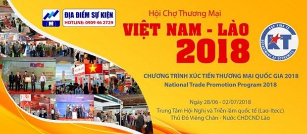 2018年越老贸易展览会即将举行 hinh anh 1
