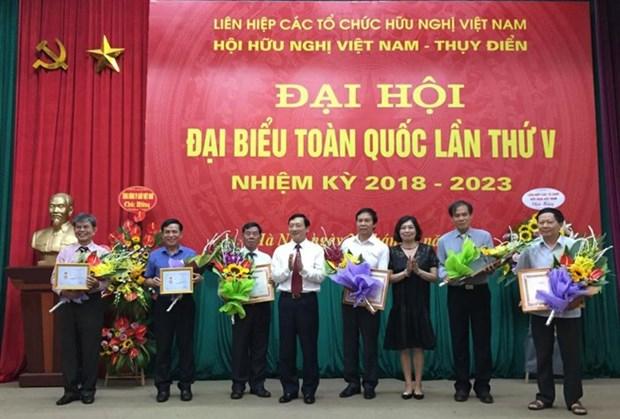 越南与瑞典友好协会全国代表大会选举产生 hinh anh 1