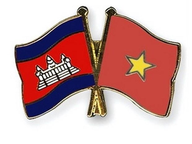 越南共产党中央委员会致电祝贺柬埔寨人民党建党67周年 hinh anh 1