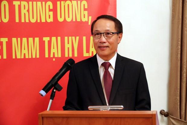 越南政府副总理范平明对希腊进行正式访问助推两国关系向前发展 hinh anh 1