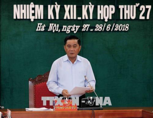 越共中央检查委员会第27次会议发布公报 hinh anh 2