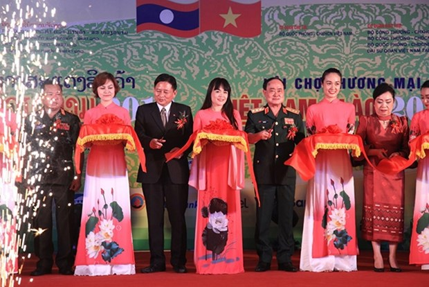 2018越老贸易博览会在老挝开展 hinh anh 1