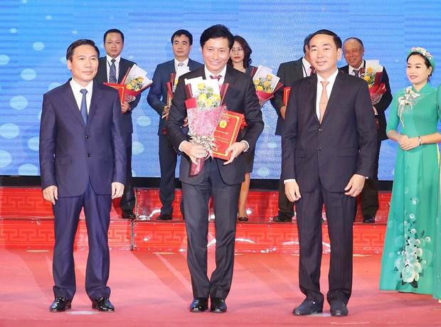 政府总理阮春福出席太原省投资促进会议 hinh anh 3