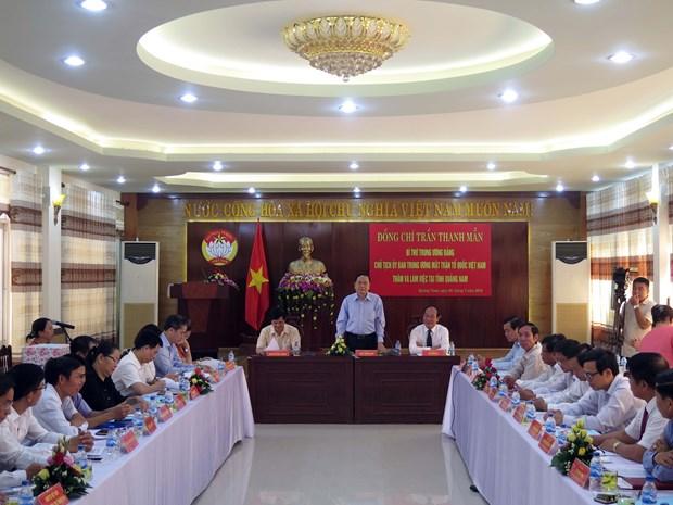 陈青敏:广南省祖国阵线须创新工作内容和方式 倾听民众的愿望和心声 hinh anh 1