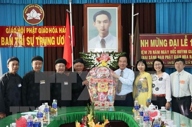 黄富楚创立和好教79周年庆典在安江省举行 hinh anh 1