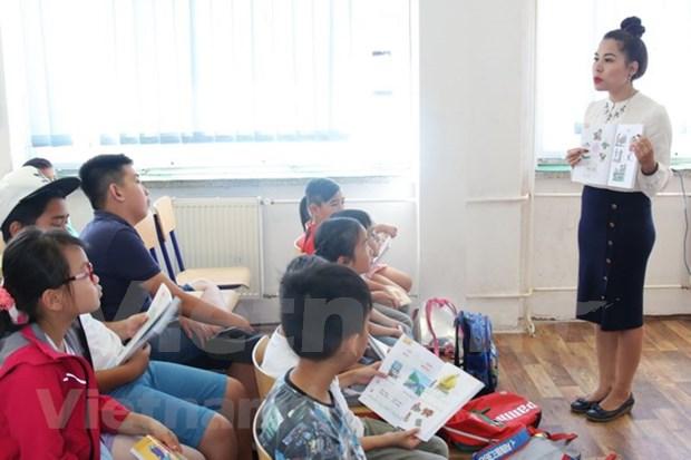越南语暑假培训班在捷克开班 hinh anh 2