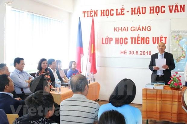 越南语暑假培训班在捷克开班 hinh anh 1