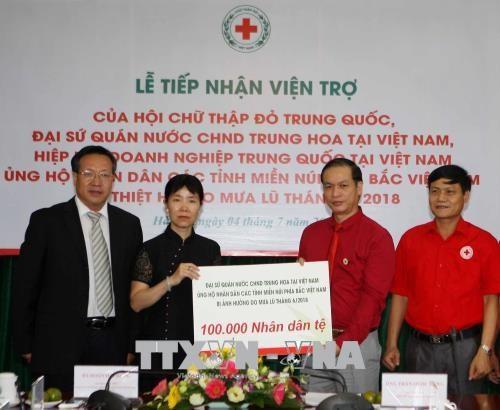 中国红十字会向越南北部山区洪水灾民提供资金援助 hinh anh 2