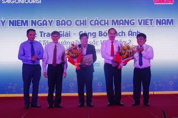 """第二次""""尽享越南本色""""比赛颁奖仪式在胡志明市举行 hinh anh 1"""