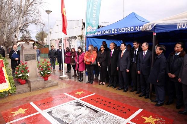 政府副总理王廷惠圆满结束对智利的正式访问 hinh anh 1