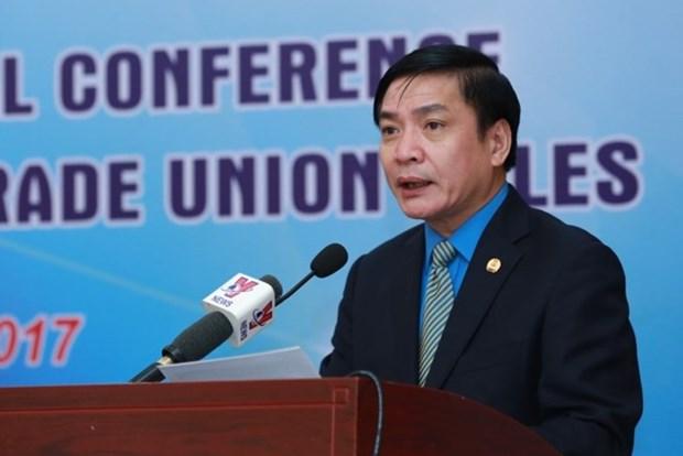 越南与古巴加强经验交流 提升工会工作效果 hinh anh 1