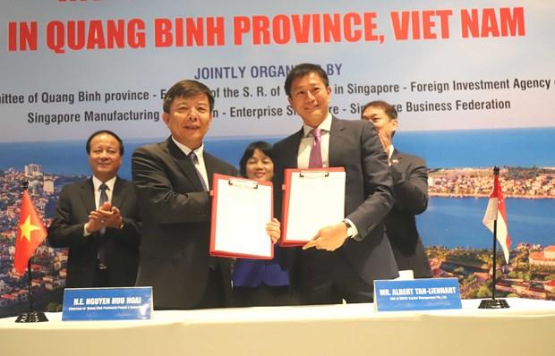 加强广平省与新加坡伙伴的投资合作 hinh anh 2