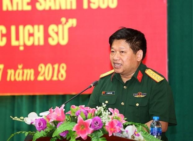 """越南国防部将于9日举行""""9号公路-溪山胜利""""学术研讨会 hinh anh 1"""