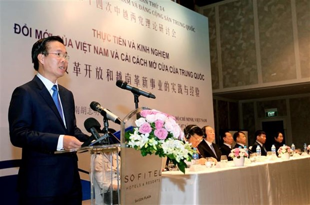 第十四次越中两党理论研讨会在胡志明市举行 hinh anh 1