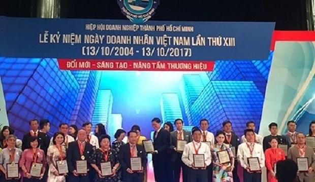 2018年胡志明市模范企业和企业家评选活动正式启动 hinh anh 1