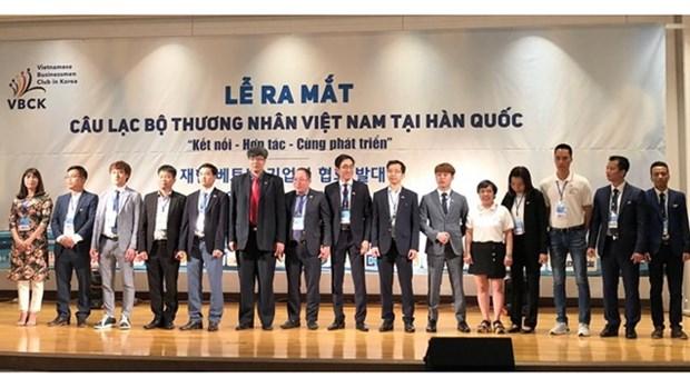 韩国越南商人俱乐部正式成立 hinh anh 1