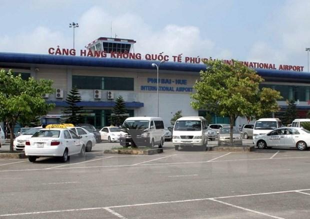 承天顺化省出资1.7万亿越盾用于兴建富排国际机场T2航站楼 hinh anh 1