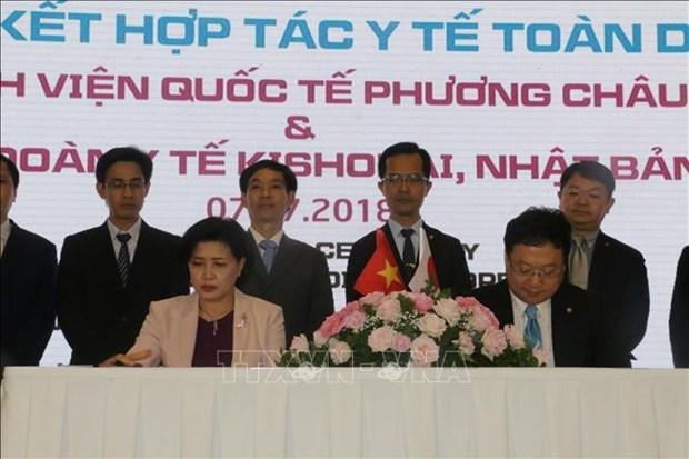 日本医药公司与越南芳洲医院签署全面医疗合作协议 hinh anh 1