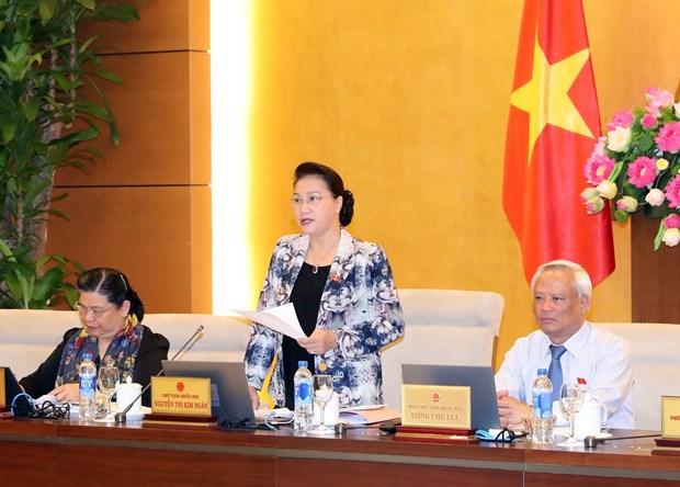越南第十四届国会常委会第二十五次会议在河内召开 hinh anh 1