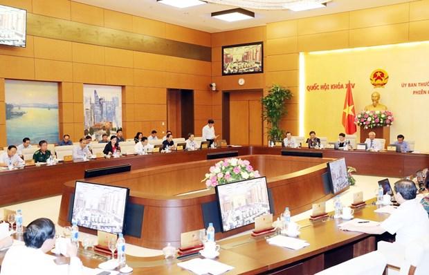 越南第十四届国会常委会第二十五次会议在河内召开 hinh anh 2