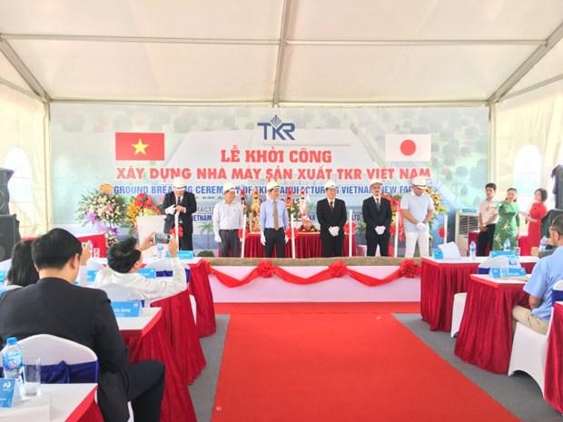日本TKR株式会社投资的越南金属构件生产厂开工建设 hinh anh 1