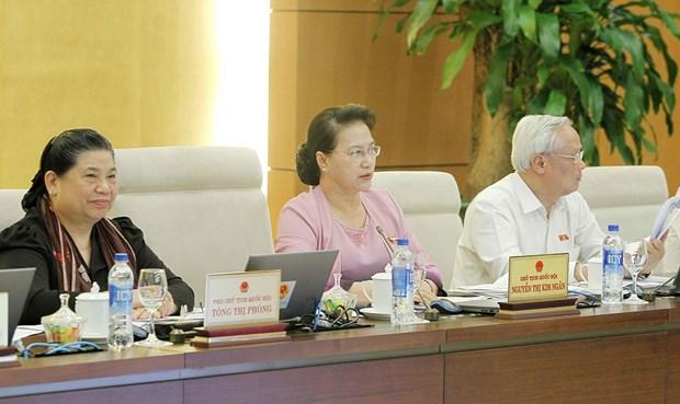 国会常委会第25次会议:批准关于任命越南驻外特命全权大使的建议书 hinh anh 1