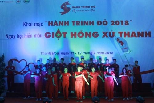 2018年红色行程:清化省共采集2000个血液单位 hinh anh 1