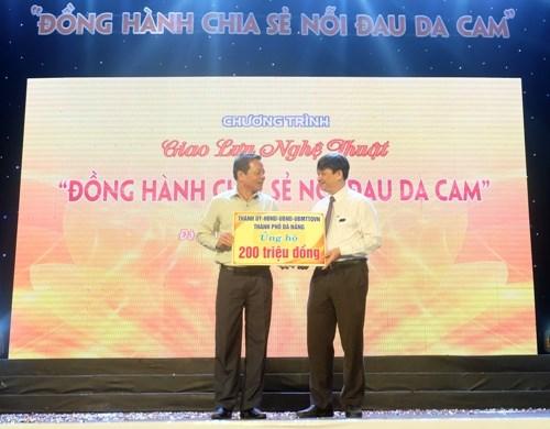 岘港市为橙剂受害者开展善款筹集活动 hinh anh 1