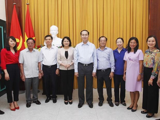 越南国家主席办公厅召开2018年上半年工作总结会议 hinh anh 1