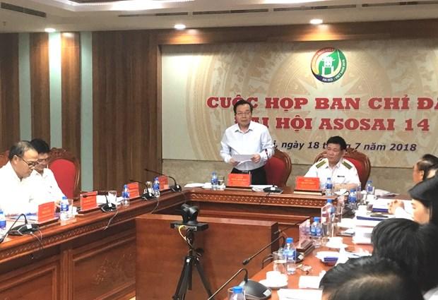 最高审计机关亚洲组织第14届大会指导委员会召开第二次会议 hinh anh 1