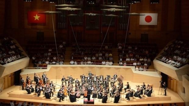 纪念越日建交关系45周年音乐晚会在东京举行 hinh anh 1