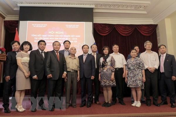 旅居俄罗斯越南人协会创新、融入与发展 hinh anh 1