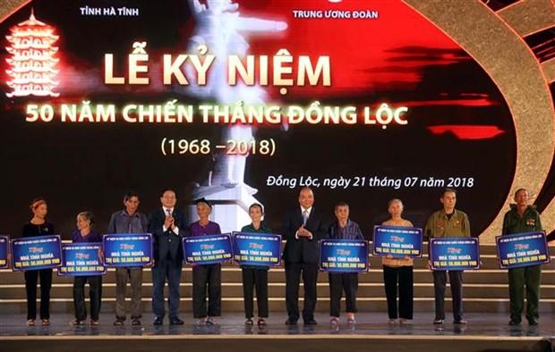 政府总理阮春福出席同禄胜利50周年纪念活动 hinh anh 3