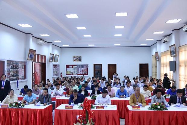 老挝万象越南人协会第十届代表大会成功举办 通过协会章程修正版 hinh anh 2