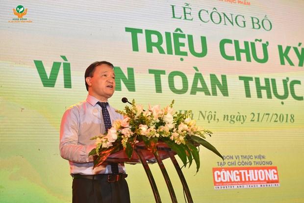 越南工贸部举行食品安全百万个签名发布仪式 征集签名达114万多个 hinh anh 2