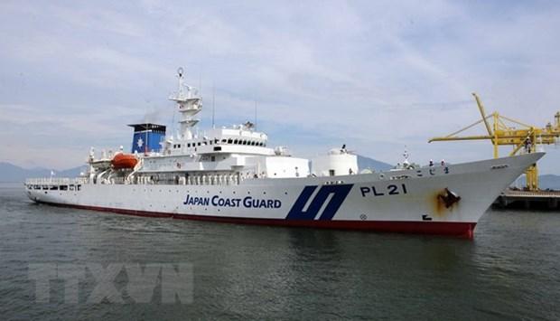 日本海上警卫队小岛级训练舰访问岘港市 hinh anh 1