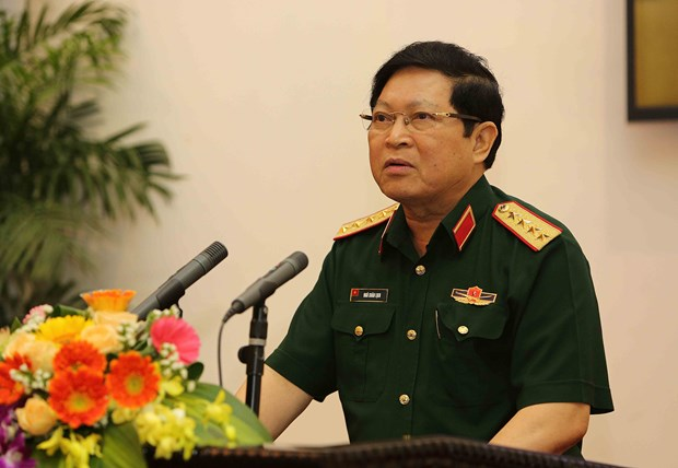 国防部举行《国家边界保护战略》征求意见研讨会 hinh anh 1