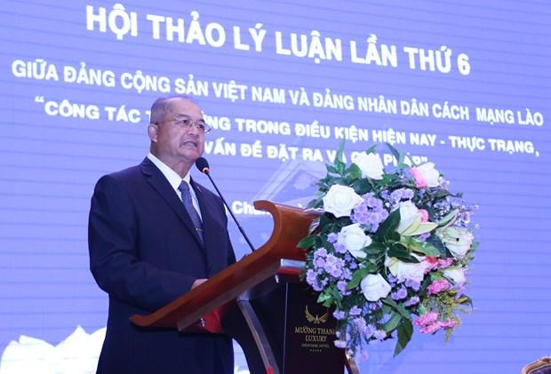越南共产党和老挝人民革命党第六次理论研讨会在万象开幕 hinh anh 3