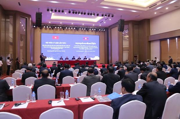 越南共产党和老挝人民革命党第六次理论研讨会在万象开幕 hinh anh 1